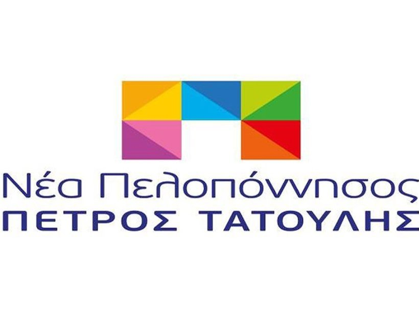 https://www.arcadia938.gr/images/articles/2020/11/4/NEA-PELOPONNISOS-01__rs__rs.jpg